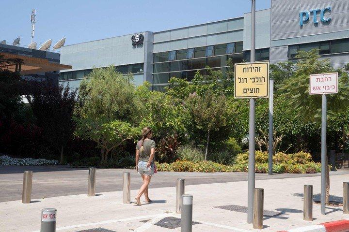La empresa NSO, cerca de Tel Aviv.  Foto AFP